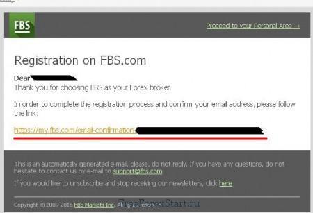 подтверждение почты fbs