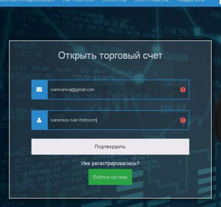 регистрация доступа