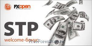 fxopen регистрация на официальном сайте